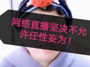 大庆第一猛女被拘怎么回事 该名网红资料起