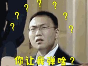 钢琴家安天旭个人资料 乌龙事件始末曝光其表情包火了