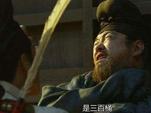 长安十二时辰靖安司的内应是谁 徐宾识破内应却被灭口