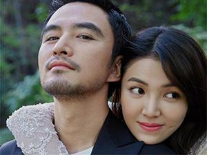 张晓晨宣布结婚 晒与老婆合影用四个字示爱