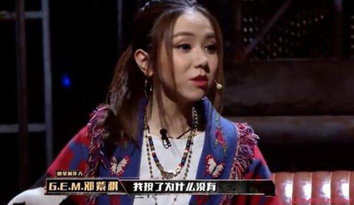 中国新说唱出现严重失误