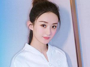 赵丽颖产后现身机场 颖宝疑携新剧《长相思》回归