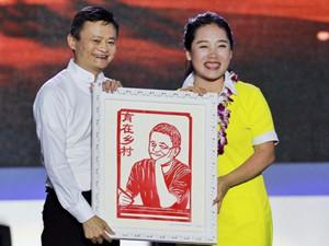 马云奖师范生千万怎么回事 在母校还发表了