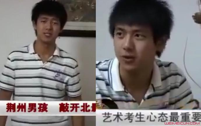 李现高考采访视频