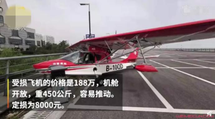 13岁孩子开走飞机
