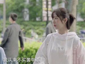 杨紫呼吁不要散播 新剧亲爱的全集被泄露是
