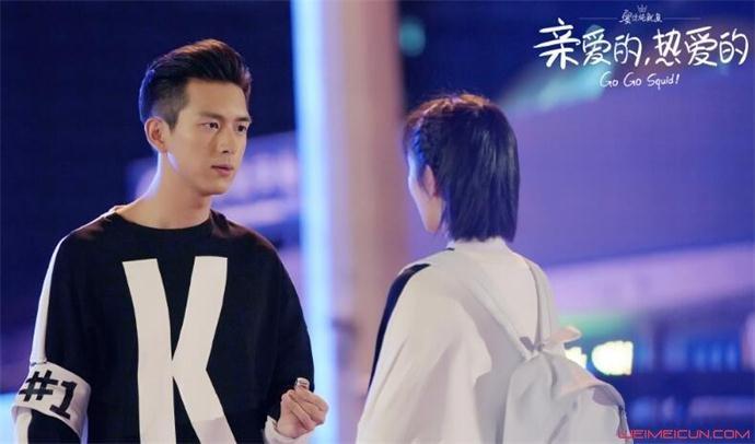 韩商言向佟年求婚是第几集