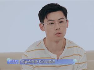 王锦秋个人资料 上恋梦空间节目走红职业背景罕见