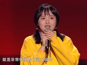 中国好声音李凡一个人资料 19岁姑娘引热议唱的网友想恋爱