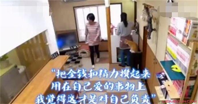 日本最省女孩是谁