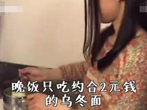 日本最省女孩火了详情介绍 这个叫咲的女孩其实还有个公益梦