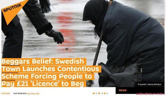 乞丐買證才能行乞無證行乞被罰瑞典這一措施引爭議