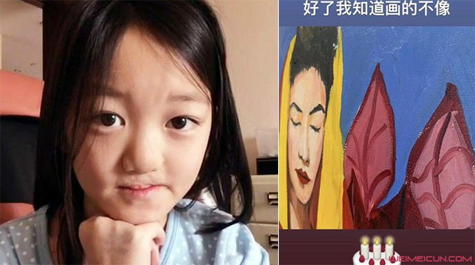 李嫣为王菲画像