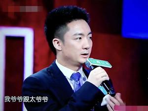 香港钟培生是谁的儿 顶级富豪参加相亲节目