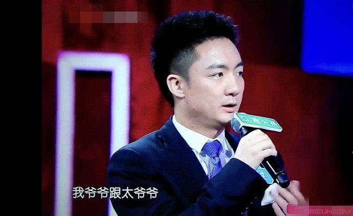 香港钟培生是谁的儿