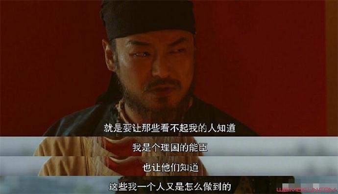 长安十二时辰结局元凶徐宾的目的