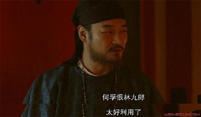 长安十二时辰结局最大boss徐宾
