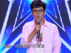 中国达人秀王小旭是谁 他为何获得黄金按钮个人资料起底