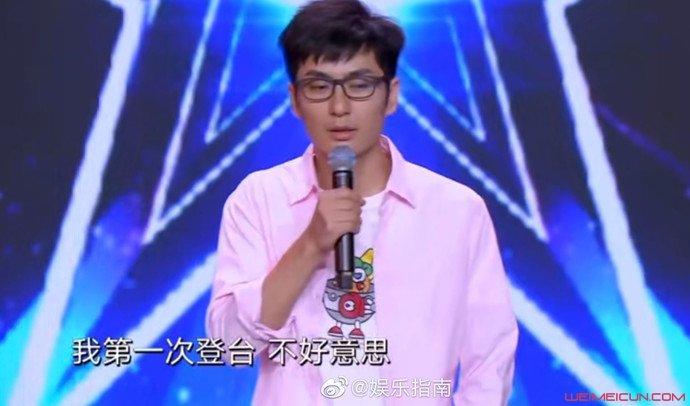中国达人秀王小旭
