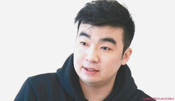 制片人梁超