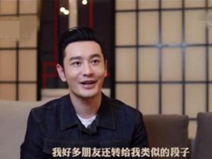黄晓明回应明学怎么回事 明言明语居然火出