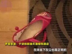住酒店发现绣花鞋怎么回事 一只鞋子引发众