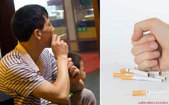 在家抽烟视为家暴