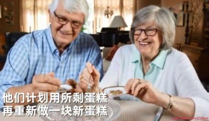 结婚蛋糕吃49年