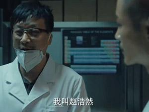 善始善终赵浩然结局 毒品研究者赵浩然后来