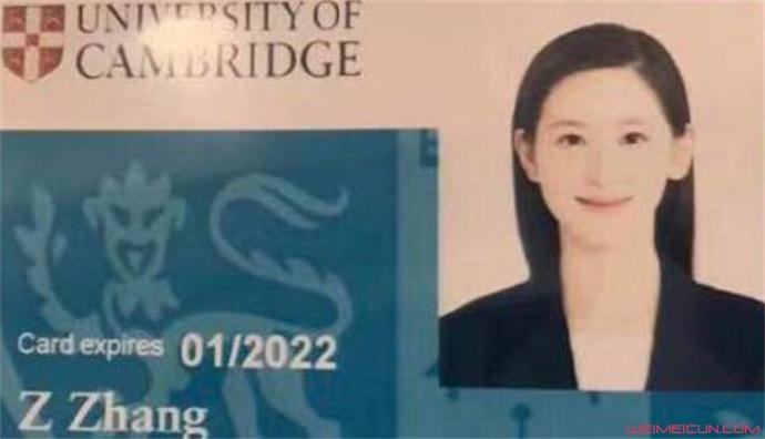 章泽天赴剑桥大学读书