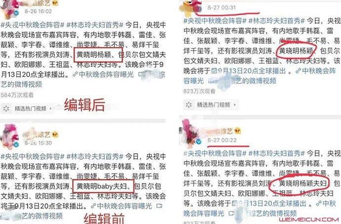 黄晓明baby疑离婚详情