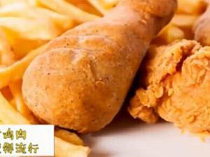 肯德基人造肉炸鸡好吃吗 揭秘KFC推出人肉炸鸡的原因