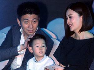 演员刘孜老公是谁 一家三口照曝光刘孜和老
