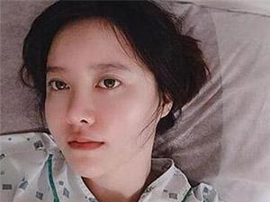具惠善住院具体情况介绍 她的回应很暖很坚强却也让人心疼
