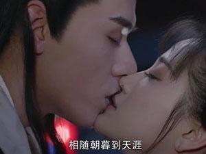 龚俊郑湫泓真吻吗 两人深情拥吻画面甜蜜又