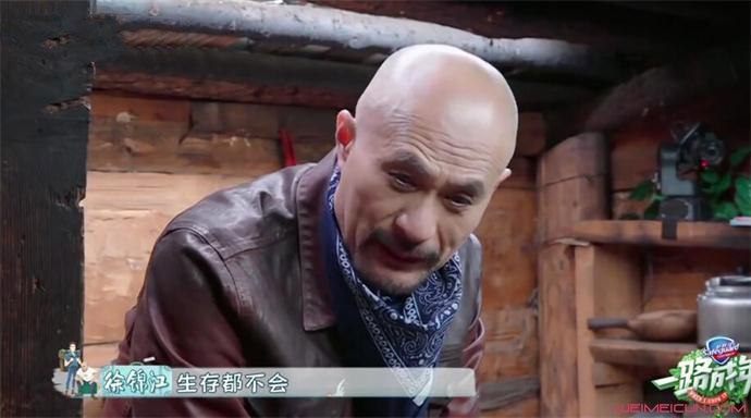 徐锦江为什么要自我反省?