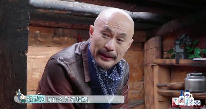 徐锦江自我反省后逗乐观众