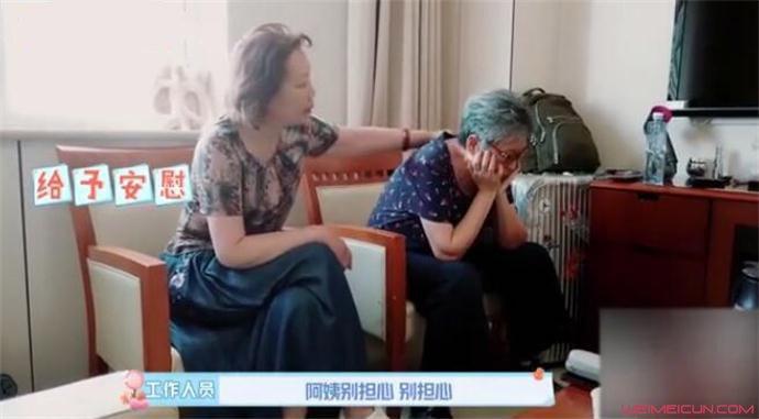 李艾妈妈痛哭