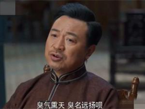 老酒馆高先生的身份 张曦临剧中饰演一个深藏不露之人