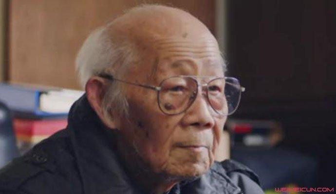 黑猫警长导演戴铁郎