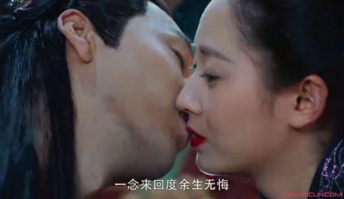 邹廷威和陈钰琪亲吻