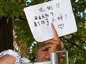 外国大叔表白巩俐 一句中文表白走红大叔真