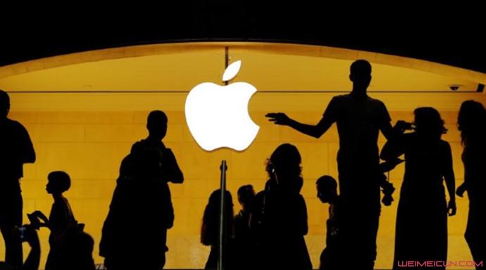 苹果追回误发工资