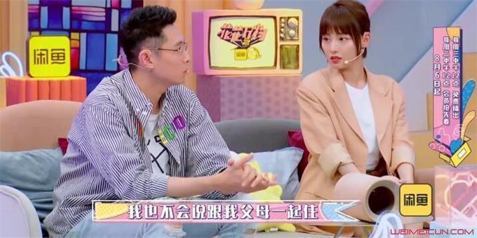 张嘉倪谈婆媳关系说了什么