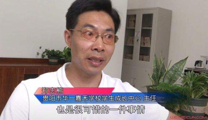 郑志雄老师谈改课