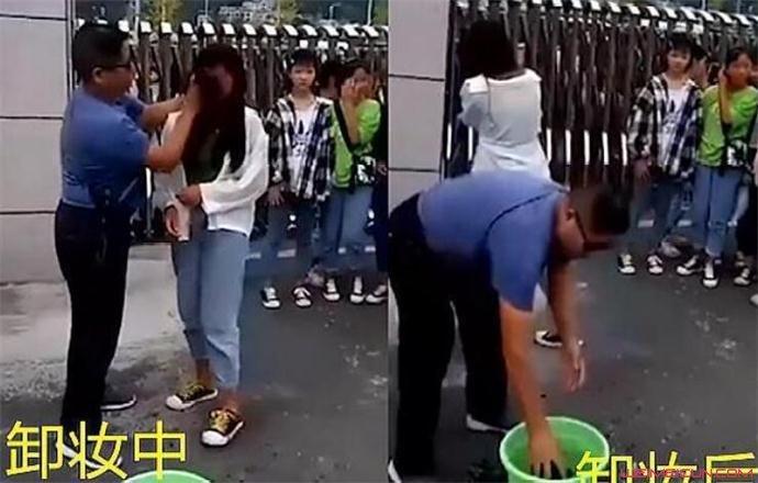 提水桶给女生卸妆是怎么回事