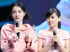 王丽坤家世怎么样 丽坤亲姐姐王丽君硕士毕业是做什么的