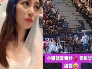 刘德华被粉丝求婚什么情况 求婚刘德华女粉