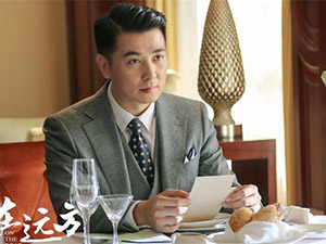 在远方刘云天是谁演的 保剑锋饰演的刘总是