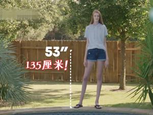 16岁女生逆天长腿 打破世界大长腿记录令人难以置信